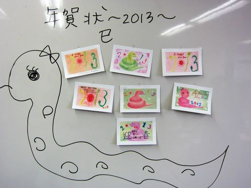 NHK文化センター広島で新年のパステルアート