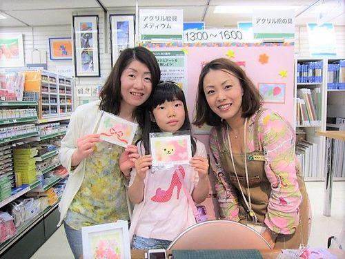 東急ハンズ広島でパステルアート2