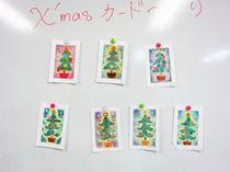 仁保公民館deクリスマスツリー