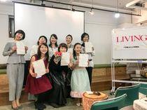 イノベーション・ハブ・ひろしまCampsでシュフワングランプリ受賞式