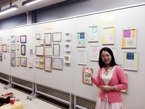 色で繋がるパステルアート展